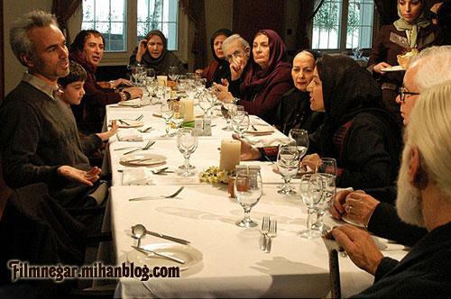 طهران، روزهای آشنایی